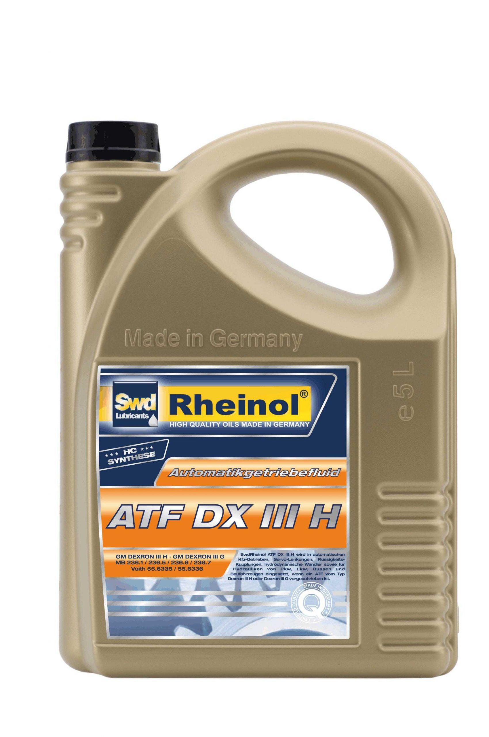 Масло трансмиссионное ATF DX III H